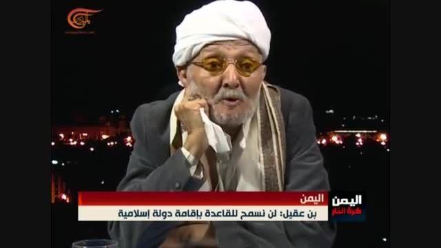 انتقاد شدید مفتی اهل سنت یمن از متجاوزان سعودی