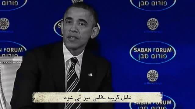 تهدید جنگ هسته ای با ایران