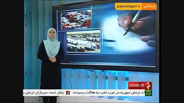 امضای سه تفاهم نامه بین گمرکات ایران و افغانستان