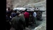 عملیات نجات ماشین .....