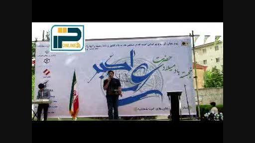 جشن بزرگ جوان در بوستان بهار رشت 1
