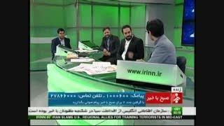 اختلاف نظر جدی بین ایران خودرو و شورای رقابت