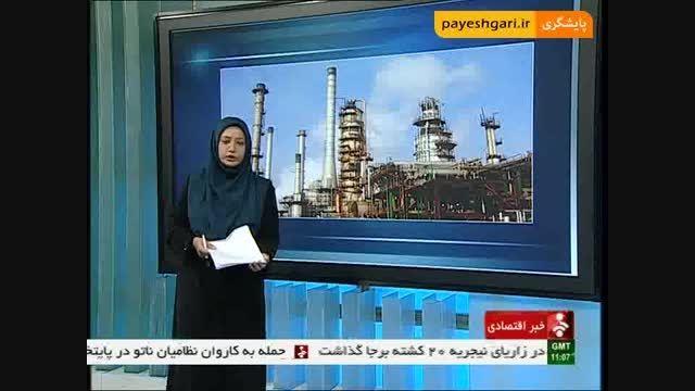بومی سازی 9908 قطعه کالای اساسی در شرکت پالایش نفت اصفه