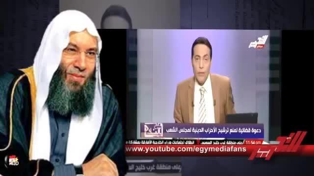 ابراز مخالفت با یک شیخ سلفی در مصر