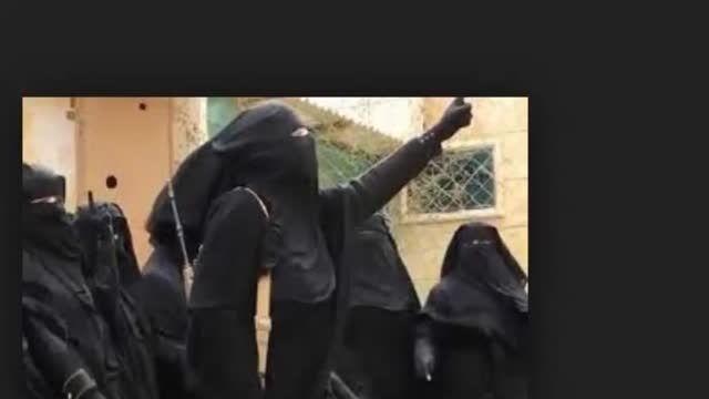 داعش با یک سِلاح جدید (گاز گرفتن زنان)هههههه-عراق-سوریه