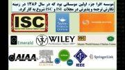 پذیرش مقاله ISI|پذیرش مقالهISC|استخراج مقاله پایان نامه