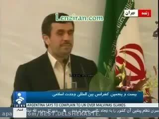 سوتی  محمود احمدی نژاد در مورد جمعیت کره زمین