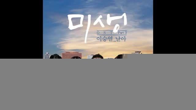 OST سریال زندگی ناتمام