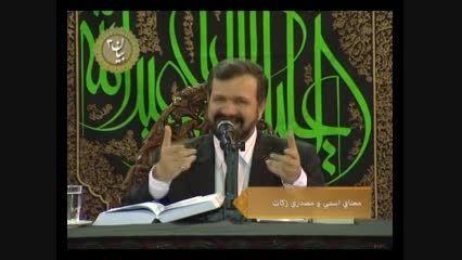 زکات قسمت اول(معنای اسمی زکات)-دکتر محمد علی انصاری