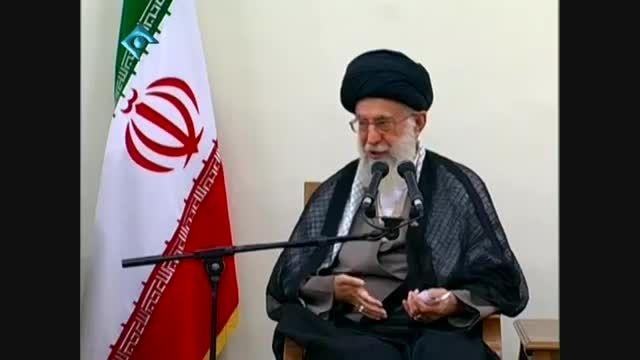 بیانات امام خامنه ای در دیدار رئیس و اعضای مجلس خبرگان