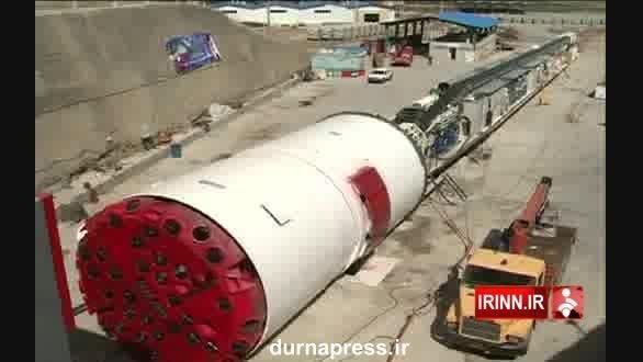 حفر تونل انتقال آب به کمک دستگاه غول پیکر TBM