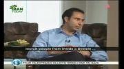 مستند حادثه تروریستی حسینیه شیراز