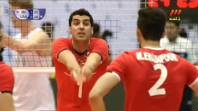 امتیازات پایانی ست دوم دیدار والیبال ایران-آمریکا(3-0)