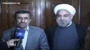 دیدار احمدی نژاد و روحانی
