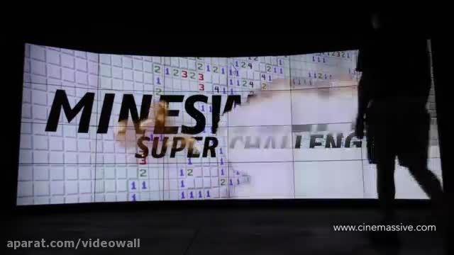 بازی Minesweeper در ویدئو وال Cinemassive