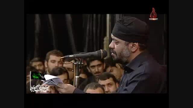 روضه کامل عبدالله ابن الحسن مجتبی ( عاشق این روضه ام )