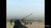 نابودی توپخانه داعش