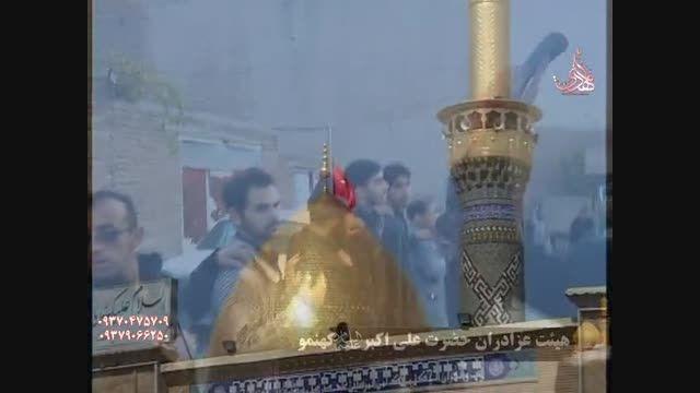 نوحه آذری کربلایی حسین دهقان کهنموئی تاسوعای حسینی  94