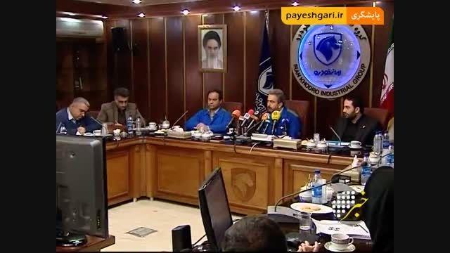 نمره 70 از 100 به تولیدات ایران خودرو