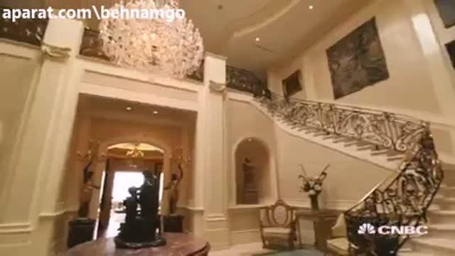 گران ترین خانه جهان در آمریکا..! HD