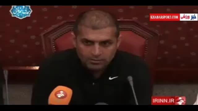 کنفرانس خبری پیش از بازی تراکتور-استقلال خوزستان