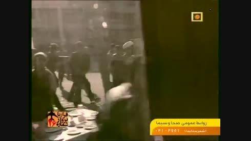 فیلم مستند فرار با پرواز شماره ۲۶ / سالروز فرار شاه