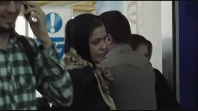 آنونس با کیفیت فیلم استراحت مطلق اثر عبدالرضا کاهانی