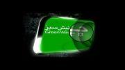 از «فتنه سبز» تا «فتنه مذهبی»
