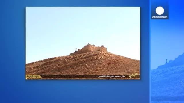داعش دو آرامگاه باستانی را در پالمیرا نابود کرد