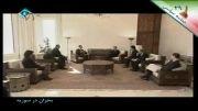 مستند مهم بحران در سوریه 2