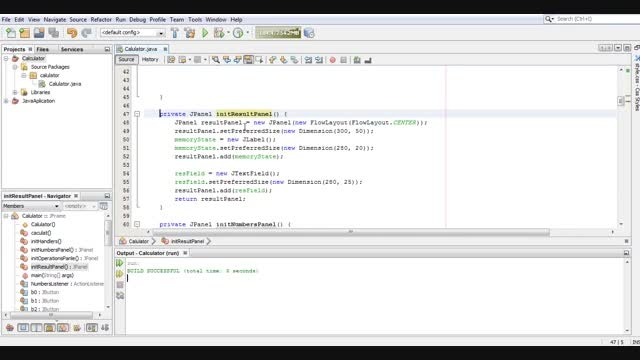 آموزش جاوا _ بخش هفتم _ ایجاد ماشین حساب در جاوا