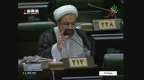 ازادی بیان در مجلس شورای اسلامی.