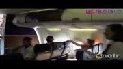 شوخی با مهماندار هواپیما..:))