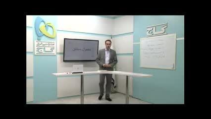 دانلود نمونه کار دی وی دی عربی ماهینی گاج