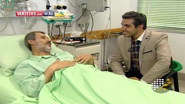 آشتی کنان مایلی کهن و علی دایی در بیمارستان