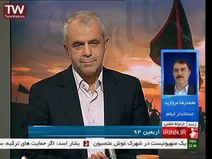 گفتگوی تلفنی استاندار ایلام با شبکه خبر در خصوص اربعین