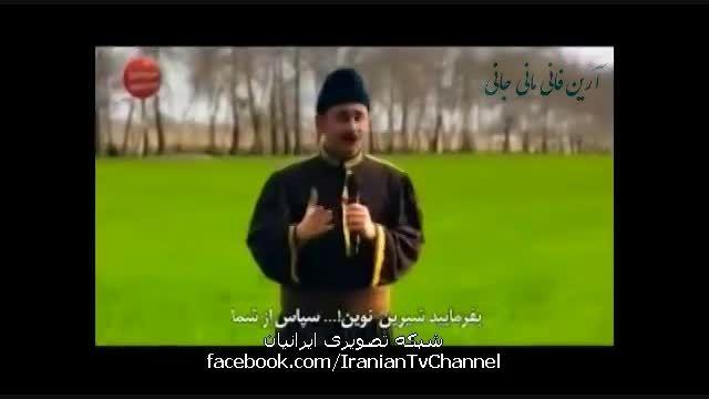 شادترین تبلیغ در تلویزیون ایران