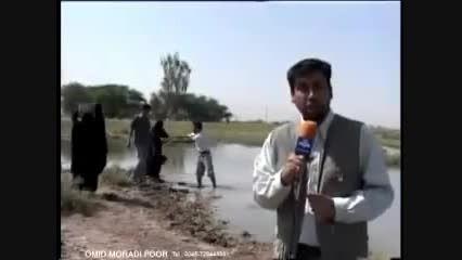 وضعیت آب استان خوزستان :(
