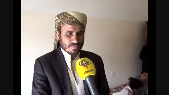 تازه ترین گزارش العالم از اوضاع آوارگان یمنی