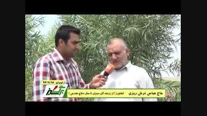 کشت برنج تهران