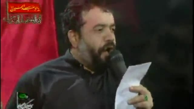 حاج محمود کریمی  وقت جدایی رسید، باد مخالف وزید....