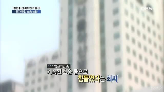 مصاحبه جنجالی وکلای هیون و چوی