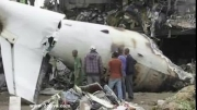 جدیدترین اخبار سقوط هواپیمای سپاهان ایر