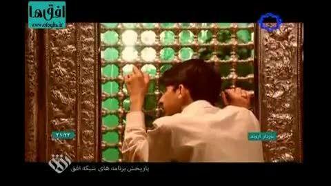 """مستند """"سردار اروند"""" به روایت سردار حاج قاسم سلیمانی"""