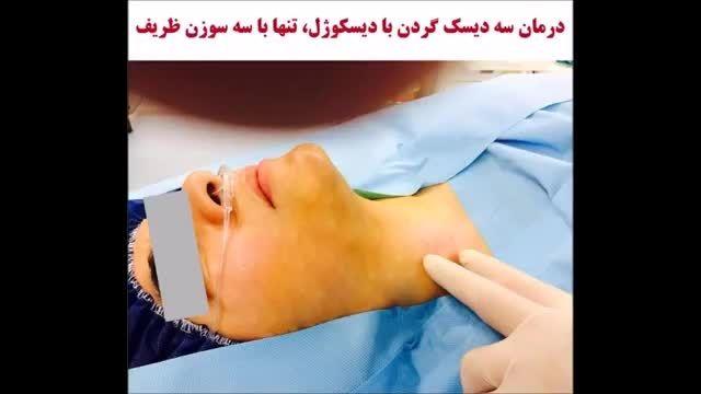 Kamardard اشتباهات رایج در درمان کمردرد backache