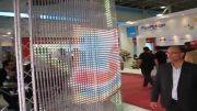 غرفه تاژ در نمایشگاه بین المللی مواد شوینده و بهداشتی