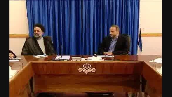 دیدار نمایندگان استان لرستان در مجلس با رئیس رسانه ملی