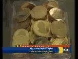 سقوط ازاد قیمت سکه 20:30