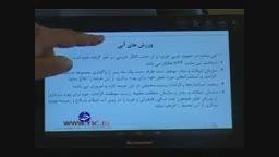 دست سازمان گردشگری رو شد/ توهم در کار نیست