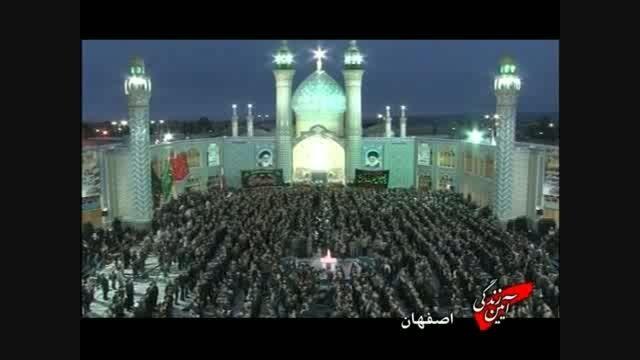 آیین زندگی - اصفهان